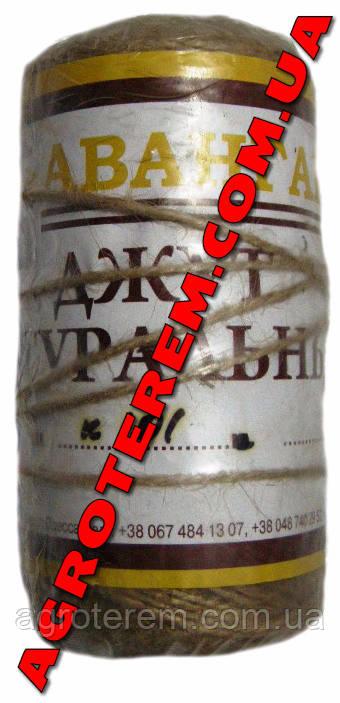 Шпагат Авангард  пеньковый 200 г  (К101)