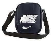 Качественная прочная мужская сумка почтальонка с искусственной кожи art.  35 (100812) синяя
