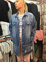 Кардиган джинсовый с карманами рваный (L)