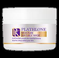 Увлажняющая массажная маска \\ Moisture  Massage Mask