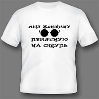 Печать шелкотрафарет на футболках.