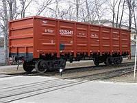 Люковые полувагоны модель 12-753, новые 2012 года