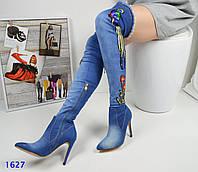 Ботфорты джинсовые с цветочным принтом и пайетками синие