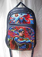 Рюкзак школьный ортопедический (29х37 см) Супермен оптом и в розницу 7 км