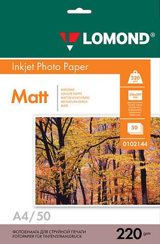 Двусторонняя матовая фотобумага для струйной печати, A4, 220 г/м2, 50 листов