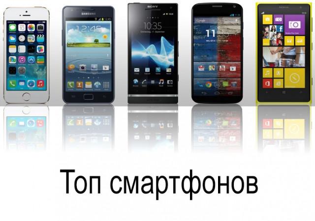 Интернет магазин Mobipoisk - качественно и стильно
