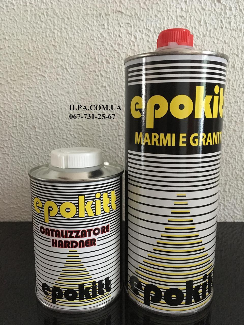 Мастика эпоксидная цена dekoprof мастика акриловая отзывы