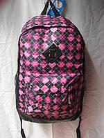 Рюкзак школьный (33х47 см) Ромбы оптом и в розницу 7 км