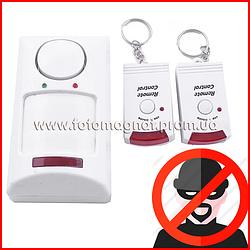 Автономная беспроводная сигнализация ревун 110 YL (Охранная сирена для дома, дачи, гаража)