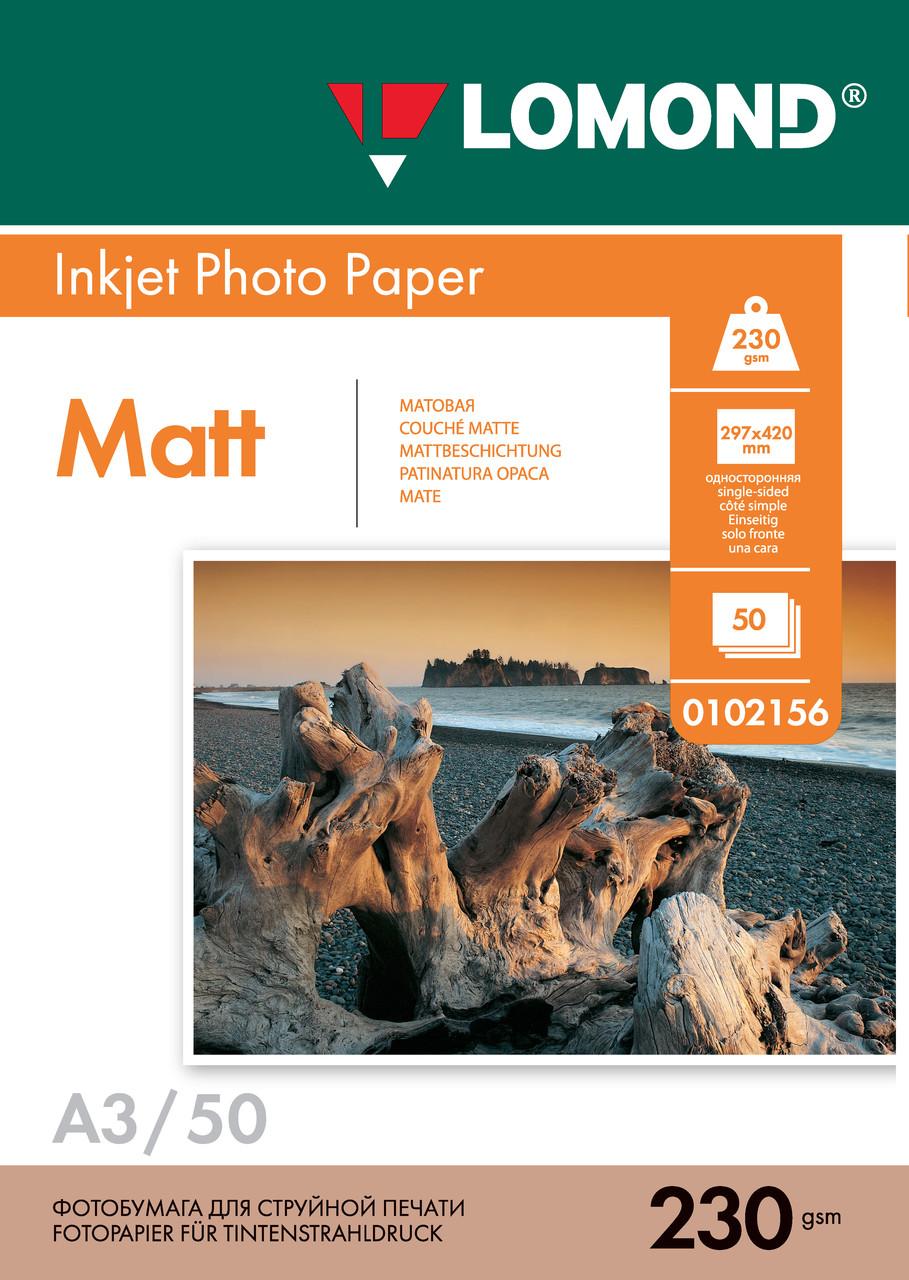 Односторонняя матовая фотобумага для струйной печати, A3, 230 г/м2, 50 листов