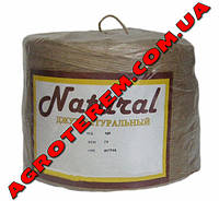 Шпагат Авангард  пеньковый 2 кг