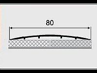 Порог алюминиевый 11-А