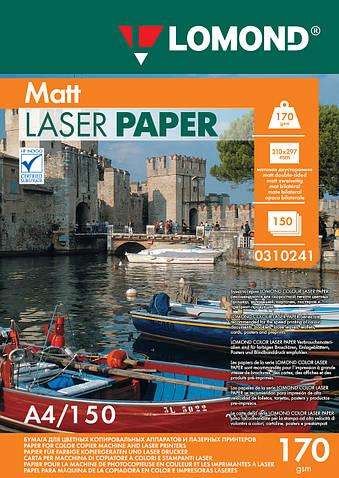 Двусторонняя матовая фотобумага для лазерной печати, 170 г/м2, А4, 250 листов