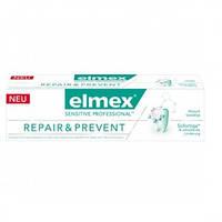 Зубная паста Elmex Repair & Prevent для чувствительных зубов и десен 20мл