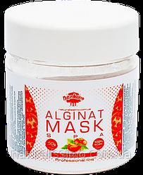 Альгинатная маска с томатом, 50г