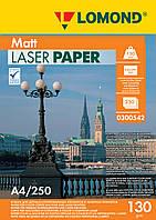 Двусторонняя матовая фотобумага для лазерной печати, 130 г/м2, A4, 250 листов