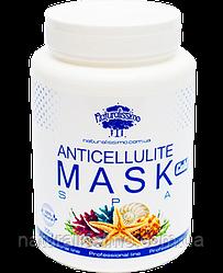 Антицеллюлитная грязевая маска COLD, 700г