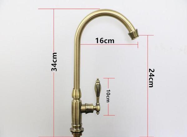 Кран для фильтрованой воды 0388