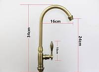 Смеситель для подключения питьевой воды 0388, фото 1