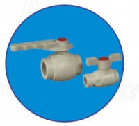 Клапан шаровой 20 ASG-Plast