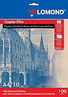 Двусторонняя прозрачная пленка для копировальных аппаратов, А4, 100 мкм, 10 листов