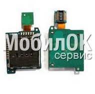 Шлейф для Samsung E2652 с держателем сим-карты