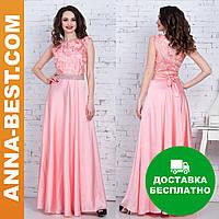 """Красивое вечернее платье в пол """"Венеция"""""""