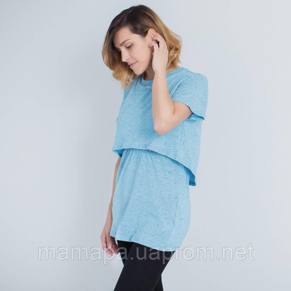 Футболка с ассиметричным кроем для беременных и кормления — Голубая бесплатная доставка новой почтой, фото 1
