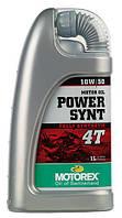 Синтетическое моторное масло MOTOREX POWER SYNT 4T 10W/50 1L