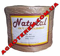 Шпагат пеньковый 2 кг (К152)