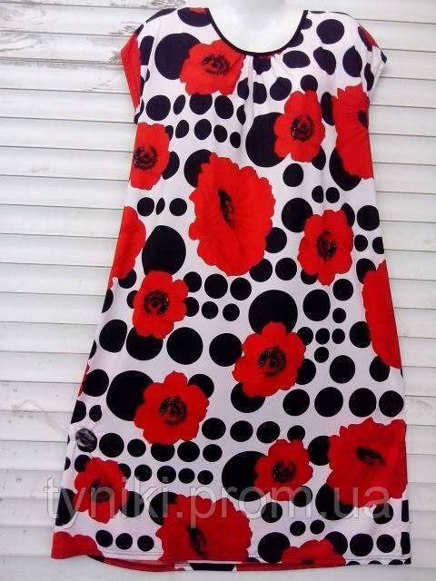 Платье Маки - TVG в Харькове
