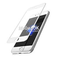 Ударопрочное защитное 3D стекло для Apple iPhone 7/Apple iPhone 8 белое