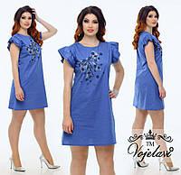 Женское Платье Трапеция ( KL049/Blue)