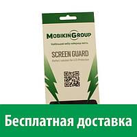 Защитная пленка MobikinGroup для Samsung S6 Edge+, G928 (глянцевая) (Самсунг с6 эдж плюс)