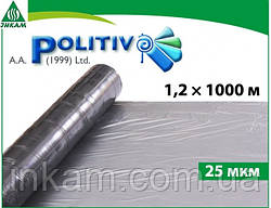 Пленка для мульчирования (пленка для клубники) POLITIV E1144 черно-серебристая 1,2 х 1000 м