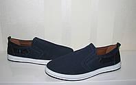 Подростковые текстильные туфли темно синего цвета 40 41 42 43 44 45