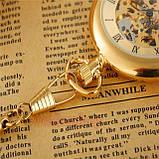 Карманные часы с цепочкой механические бронза, фото 4