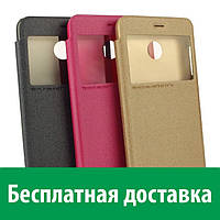 Чехол-книжка Nillkin Sparkle для Xiaomi Redmi 4X (Сяоми (Ксиаоми, Хиаоми) Редми 4 икс, Редми 4х)