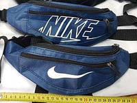 Поясная сумка для денег найк, синяя