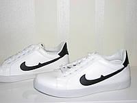 Мягкие белые кроссовки под Найк эко кожа 40 41 42 43 44 45