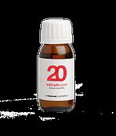 SALICYLIC PEEL 50.0, TOSKANIcosmetics, 20%