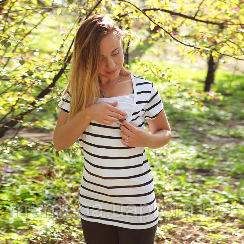 Футболка для беременных с секретом для кормления — Полоска Love and Carry Лав энд Керри Loveandcarry