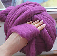 Толстая, крупная пряжа 100% шерсть 1кг (40м). Цвет: Сирень. 25-26 мкрн. Топс. Лента для пледов