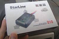 Датчик наклона/перемещения автомобиля StarLine D10