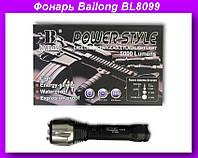 Фонарь полицейский «Bailong» BL-8099-XPE,Фонарь полицейский Bailong!Опт