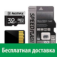 Карта памяти Remax MicroSDHC 32GB Class 10 ( )