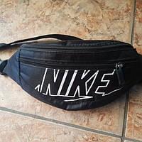 Сумка поясная для телефона Nike, черная