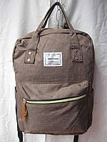 Рюкзак школьный (29х40 см) Сумка 2 оптом и в розницу 7 км