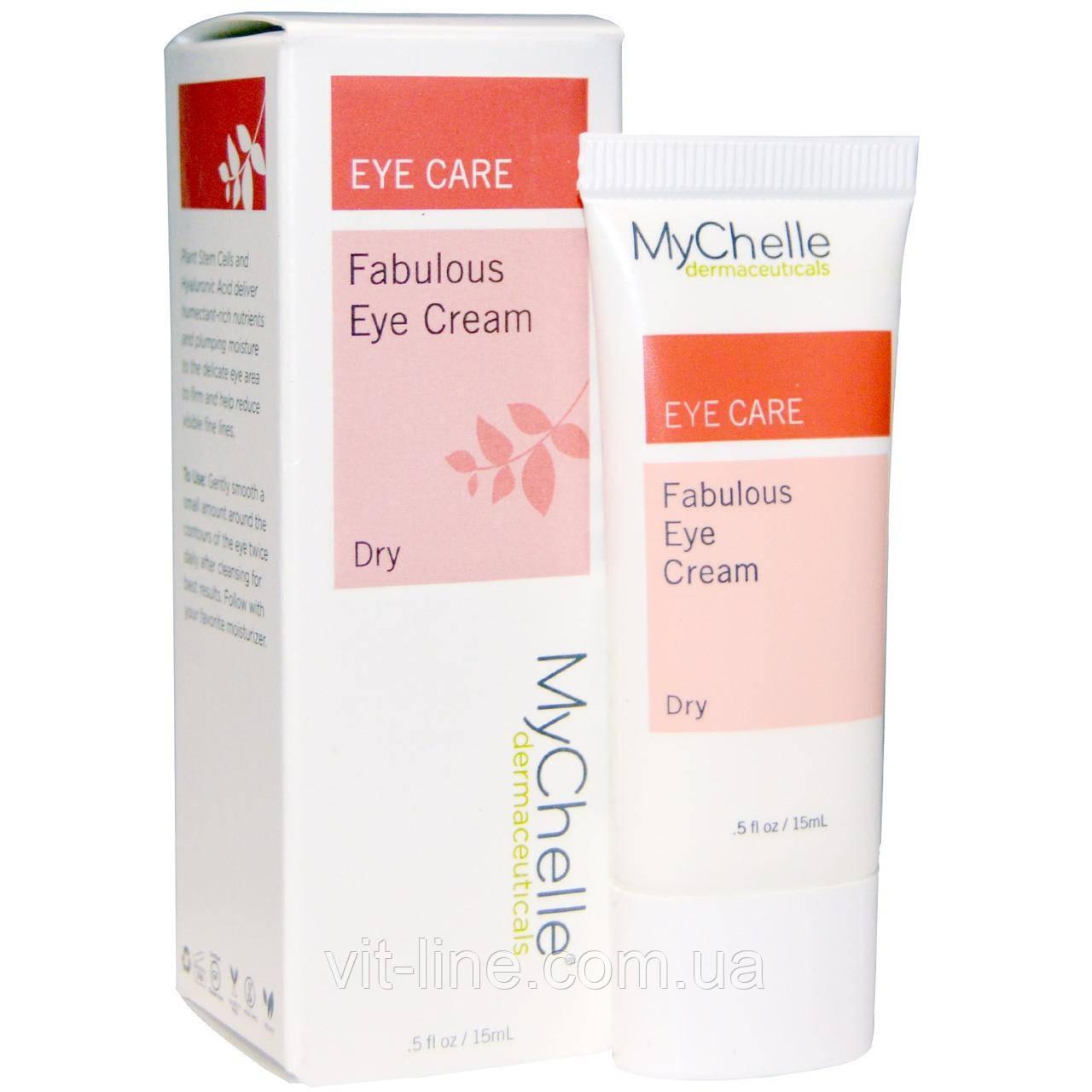 MyChelle Dermaceuticals, Fabulous крем для глаз,15 мл
