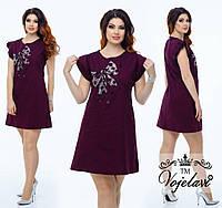 Женское Платье Трапеция ( KL049/Burgundy)